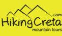 Hiking Creta